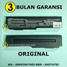 Amita - Baterai Laptop ORIGINAL Asus A32-M50 A32-N61 N43 N43S N43SL N43SN