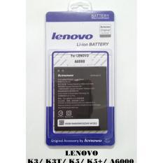 BATERAI LENOVO K3 K3T K5 K5PLUS A6000 A6000PLUS BL259 BL242 ORIGINAL