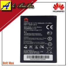 Baterai Modem Bolt Max 1 Wifi E5372 HB5F3H12 Origianl Huawei Batu Bolt