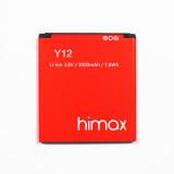 Beli Baterai Original Tipe Himax M2 Y12 Pake Kartu Kredit