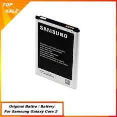 Beli Baterai Samsung Galaxy Core 2 G355 Original 100 Battery Batre Core2 Free Handsfree Samsung Murah Banten