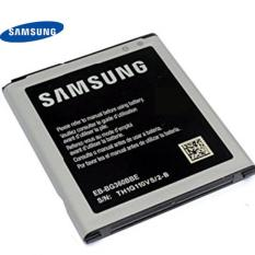 Baterai Samsung Galaxy J2 (2015) J200 - Original Product