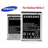 Jual Baterai Samsung Galaxy Note 2 N7100 Original Sein 100 Branded Original