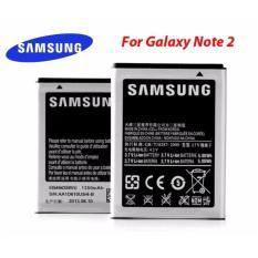 Beli Baterai Samsung Galaxy Note 2 N7100 Original Sein 100 Samsung Dengan Harga Terjangkau