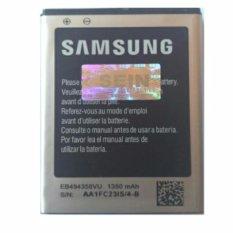 Ongkos Kirim Baterai Samsung Galaxy Young 2 S6310 Original Sein 100 Di Jawa Barat