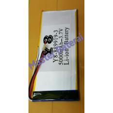 Baterai Tablet Smartfren Andromax Tab 7.0 (3 Kabel) - Ae7635