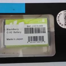Baterei Batre Battery Blackberry Tipe C-S2 Untuk Model BB Huron 8800