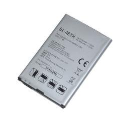 Beli Batre Baterai Batrei Battery Lg Pro 2 Bl 48Th Original Seken