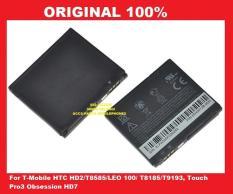 BATRE BATERAI BATTERY HTC HD2 BB81100 T8185 T9193 1230 MAH ORI 901146
