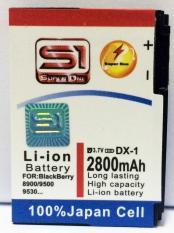 Batre - Baterai Double Power - Blackberry DX-1 Curve 8900 9500 9630 - 2800 mAH