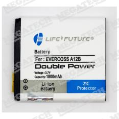 BATTERY LF EVERCOSS A12B/A53P/A5P*