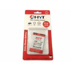 Battery / Baterai / Batre HYT Blackberry JM 1