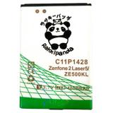 Toko Baterai Battery Double Power Double Ic Rakkipanda Asus Zenfone 2 Laser 5Inci Ze500Kl C11P1428 5000Mah Lengkap Di Dki Jakarta