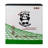 Katalog Baterai Battery Double Power Double Ic Rakkipanda Axioo Picophone 4 3500Mah Terbaru