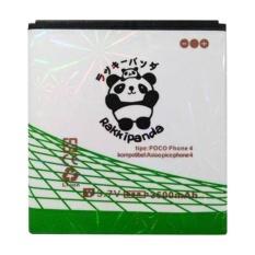 Jual Baterai Battery Double Power Double Ic Rakkipanda Axioo Picophone 4 3500Mah Online
