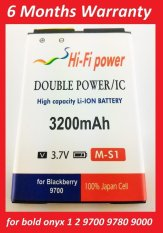 BATTERY BATRE BATERAI BLACKBERRY BB 9000 BOLD 9700 ONYX 1 2 9780 DOUBLE POWER MS-1 MS1 904217 M-S1 HIFI 6 MONTHS WARRANTY REPLACEMENT OLD
