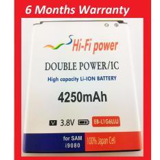 Battery Batre Baterai Double Power Samsung I9080 (GALAXY GRAND) I9082 (EB535163LU) (EB-L1G6LLU) (GRAND DUOS) I9300 S3 merk HIFI 6