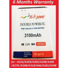 Harga Battery Batre Bateraii Double Power Lenovo Bl203 Bl 203 Bl214 Bl 214 A369 A316 A269 A305 A208 A300 A278 A308 A318 A66 A365 A398 Merk Hifi Merk Hi Fi Power