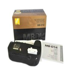 Battery Grip Mb-D14 For Nikon D600 Best Price