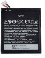 Battery HTC One XC / EVO 4G LTE Ori 100% Seri BJ75100