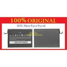 BATTERY HTC P510E (FLYER) (BG41200) (4000 MAH) PP ORI 100% 901148