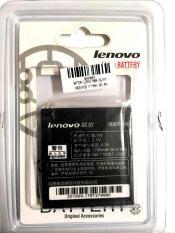 BATTERY LENOVO A800 (BL197) /A820/S720 (1760MAH) ORI 99% 902967