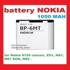 BATTERY NOKIA BP6MT BL6MT E51 N81 N6720 N82 1050MAH ORI 99% 100088