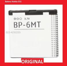 BATTERY NOKIA BP6MT BL6MT E51 N81 N82 N6720 CLASSIC C 1050 MAH 100087