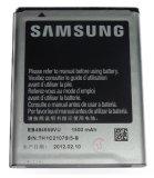 Beli Battery Samsung Galaxy Wonder I8150 Yang Bagus