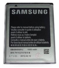 Spesifikasi Battery Samsung Galaxy Wonder I8150 Terbaru