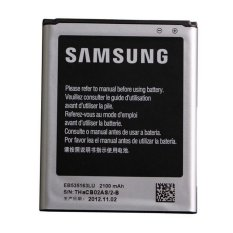 Jual Battery Samsung Grand I9082 Samsung Branded