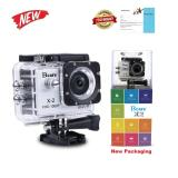 Toko Bcare Action Camera B Cam X 2 Wifi 12Mp Full Hd Waterproof 30M 2 Inch Silver Dki Jakarta