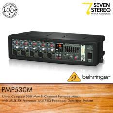 Behringer PMP530M 300 watt 5 channel Powered Mixer