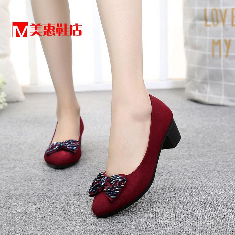 Sepatu Kain Alas Lembut Wanita Anggur Merah Anggur Merah Oem Murah Di Tiongkok