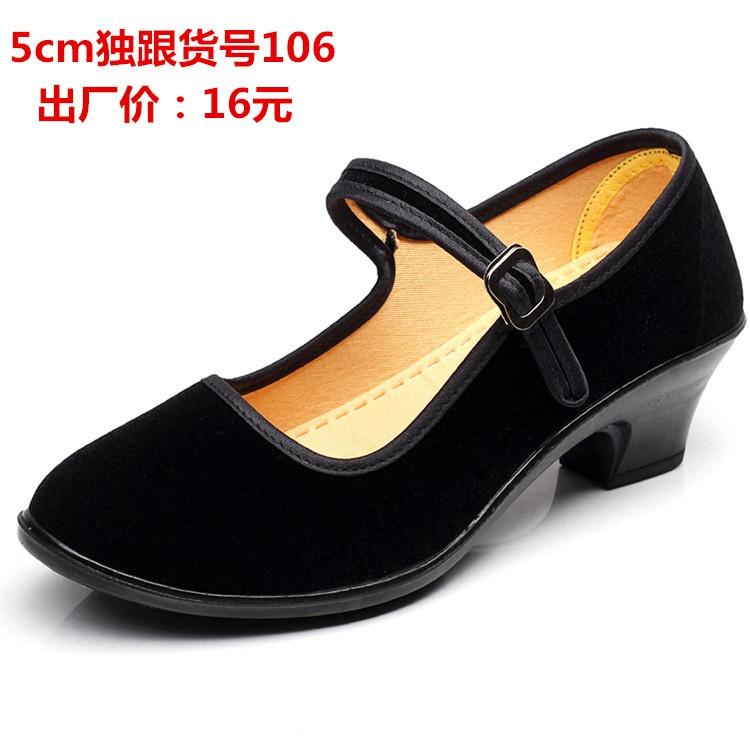 Harga Beijing Tua Hitam Gadis Dengan Sepatu Kerja Sepatu Hitam Sepatu Wanita Flat Shoes Online Tiongkok