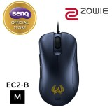 Jual Beli Benq Zowie Ec2 B Cs Go Version 3360 Sensor Esports Gaming Mouse Medium Baru Indonesia