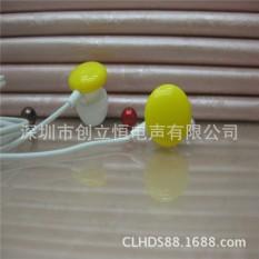 (Terbaik)-Hadiah Headphone, Telinga Coklat Headphone, Perdagangan Luar Negeri Promosi Hadiah-Internasional
