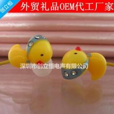 (Terbaik)-Pabrik Langsung Abs Kartun Headphone Kreatif Headphone Hadiah Headphone Duck Bentuk Headphone CLH-k10-Internasional
