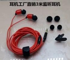 (Terbaik) -Pabrik Langsung Monitor Headphone MP3 Subwoofer Dalam-Telinga 3 Meters Panjang Jaringan K Song Pembaca Berita Jaringan Khusus-Internasional