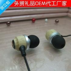 (Terbaik) -Headphone Produsen Mengkhususkan Diri Dalam Produksi Wood Headphone Headphone Kayu Kayu Headphone Musik CLH-M06-Internasional