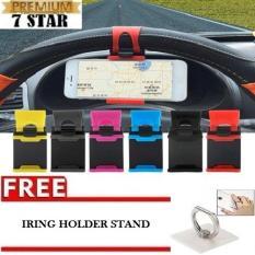BEST QUALITY Car Steering Wheel Phone Holder / Stand Hp Setir Mobil Smartphone - Random Colour 1Pcs + FREE IRing Hp Holder Handphone / Cincin HP 1Pcs