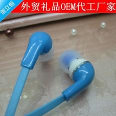 (Terbaik) -Shenzhen Kekuatan Hadiah Kreatif Headphone Produsen 2.0 Multi-color Mie Headphone S CLH-B13-Internasional