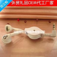 (Terbaik)-Grosir Pasokan Tunggal Teleskopik Headset Ganda Tarik Headset Perdagangan Teleskopik Headset CLH-S08-Internasional