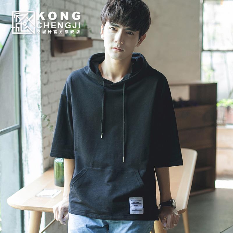 Beli Bf Musim Panas Laki Laki Berkerudung Setengah Lengan Sweater T Shirt Hitam Hitam Murah Di Tiongkok