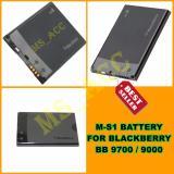 Jual Blackberry Baterai Battery Onyx 2 Onyx 9780 Onyx 9700 Bold 9000 Ms 1 Kapasitas 1500Mah Baru