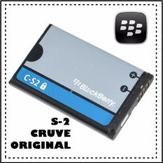 Blackberry Battery  C-S2 For BB 8300 8520 9300 9330 - Curve Gemini
