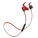 Harga Bluedio Bluetooth Te 4 1 Headphone Olahraga Keringat Mikrofon Merah Online Tiongkok