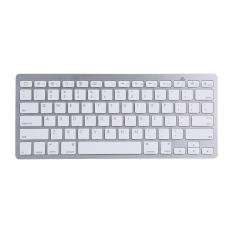 Pusat Jual Beli Bluetooth Wireless Keyboard Ultra Slim Silver Intl Tiongkok