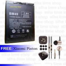 Jual Bm49 Battery For Xiaomi Max 4760 Mah Free Xiaomi Piston Branded Murah