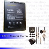 Toko Bm49 Battery For Xiaomi Max 4760 Mah Free Xiaomi Piston Online
